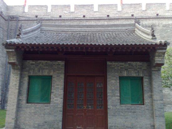 17-Xian Around The Wall Adventure II