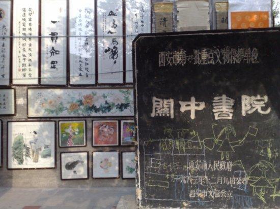 29-Xian City Wall Adventure