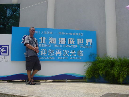 Beihai Underwater World