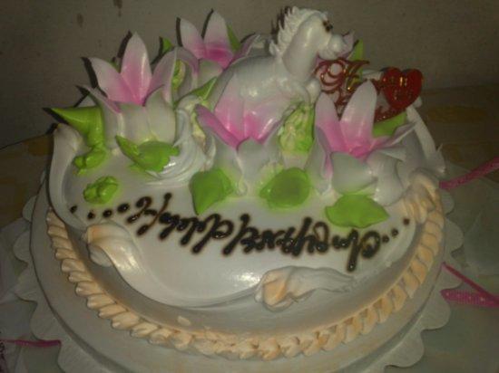Birthday Cake Snax