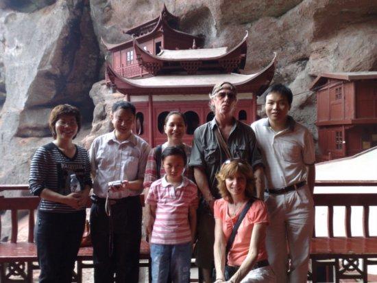 Taining Geo Park Adventure 06