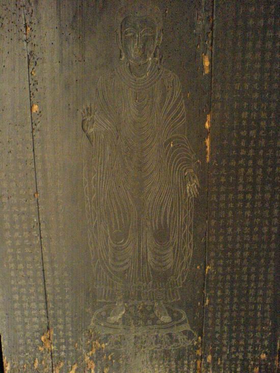 Kaiyuan Si Temple (18)
