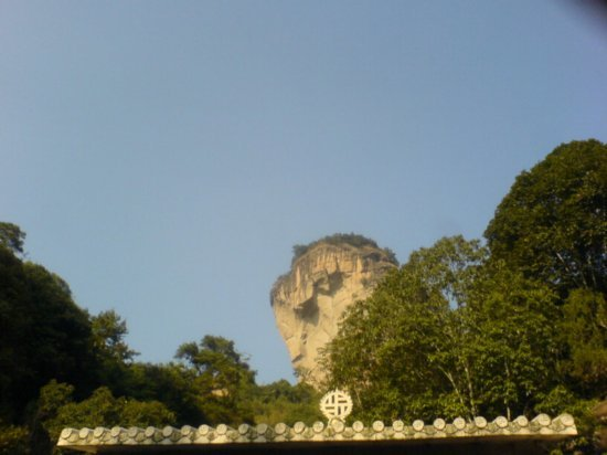 Wuyi Shan Day Two 8