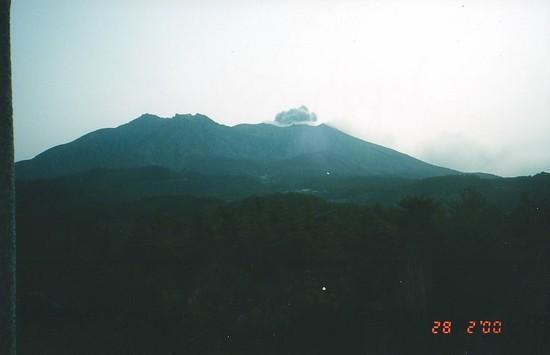 Kakoshima Bay & Sakurajima (12)