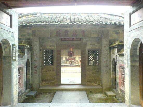 The Zhenfu Hakka Earth Building (3)
