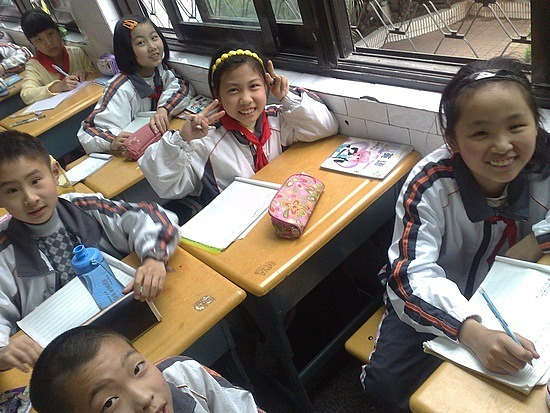 School Fun & Games