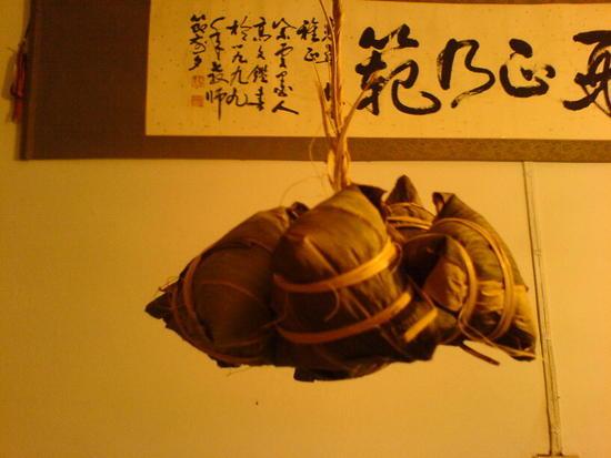 Dragon Boat Festival Zong Zi