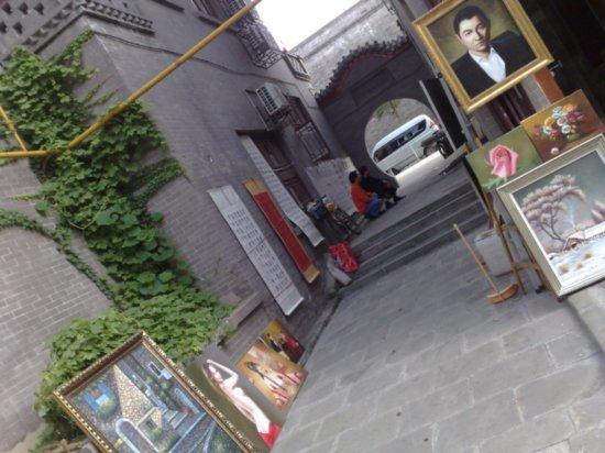 10-Xian Arts Corner Adventure