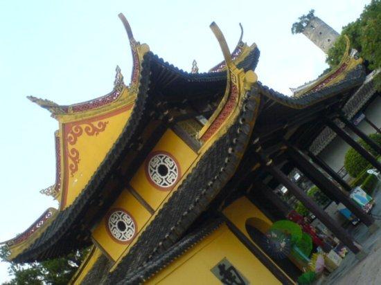 Wenzhou City Walk 20