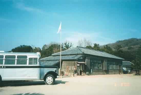 Shidoshima Kusabe Island (7)