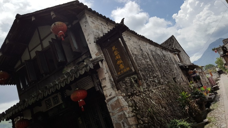 Furongcun Village Adventure