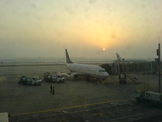 Off To Fujian