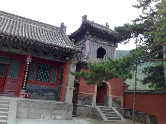 44-Wutai Shan Temple Adventure