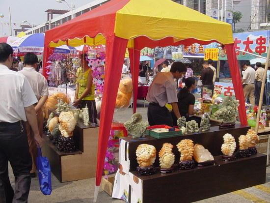 Nanning Food Festival (17)