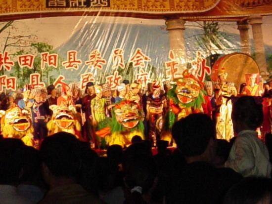 Gan Zhuang Shan Festival (50)