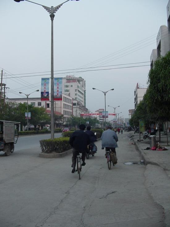 My Tianyang - Walk About (2)