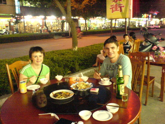 06 - 16 June 2007 - Wuyi Shan Day 1 (49)