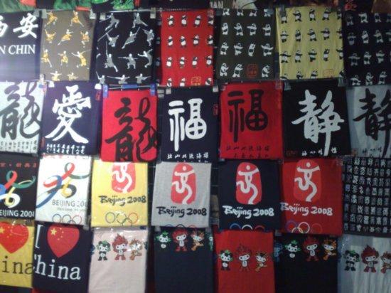 7-Xian Arts Corner Adventure