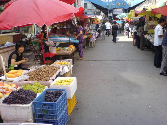 Baiyin Mappin The Town (18)