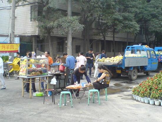 Lanzhou City Walk (15)