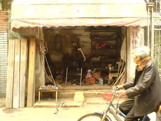 Quanzhou Temple Adventure Day