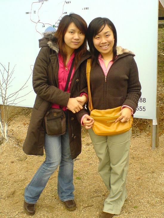 Sunchang - Eva & Huayang Shan (2)