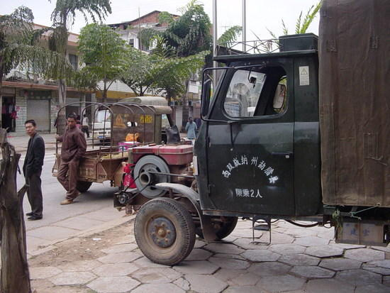 Mengla Market Village N Walk (1)