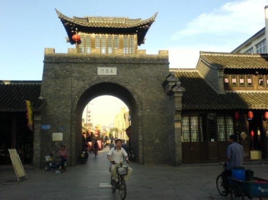 Yangzhou - City Walk 1