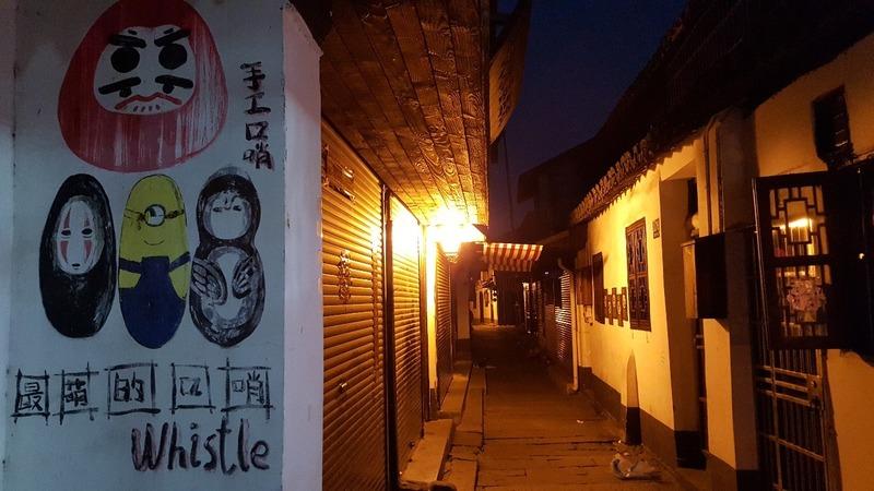Zhujiajiao Village for Tings Birthday