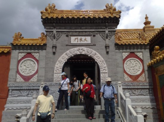 32-Wutai Shan Temple Adventure