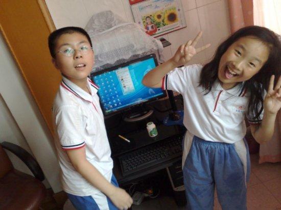 Childrens Day Classroom Fun 04
