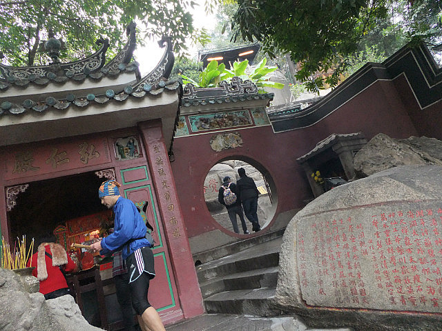 A-Ma Temple & Barra Hill History Adventure