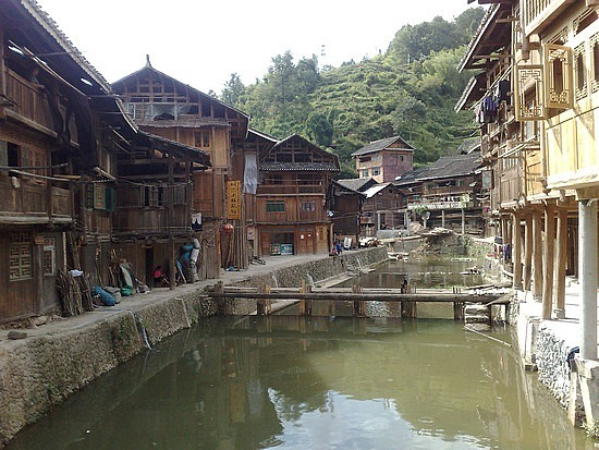 Zhaoxing Village Adventure