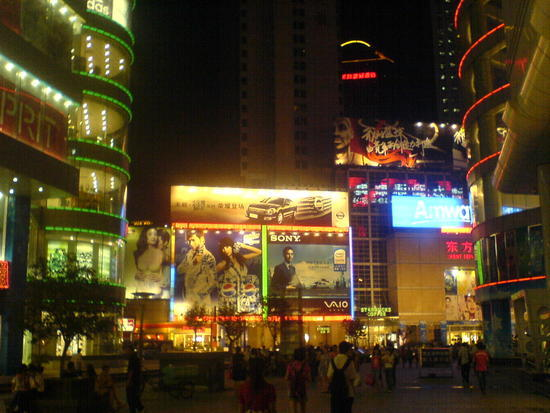 Nanjing - City Walk (13)