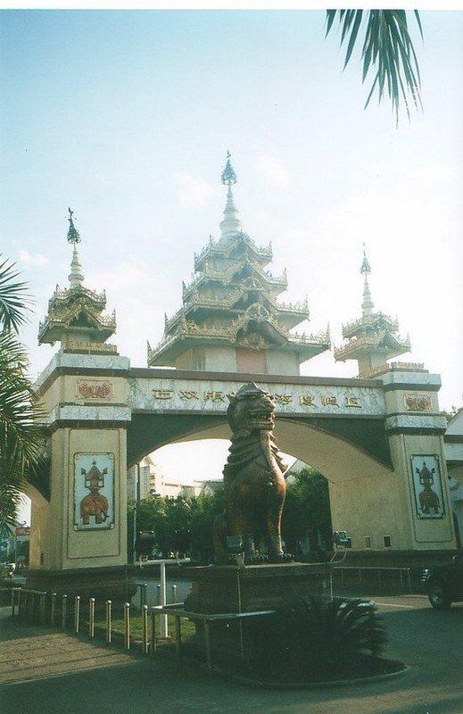 Xishuangbanna - Jinhong Arrival (5)