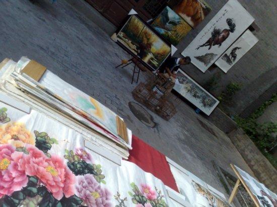 11-Xian Arts Corner Adventure