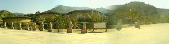 Chuxi Hakka Earth Building Group