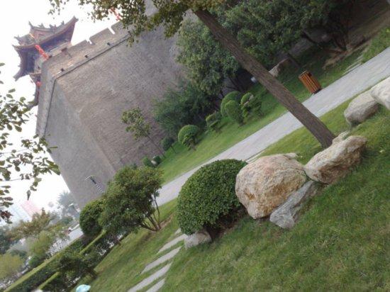 15-Xian Around The Wall Adventure II