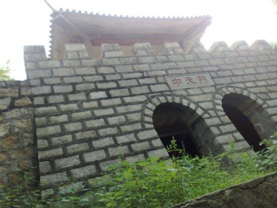 10-Climbing  Down Jigongshan