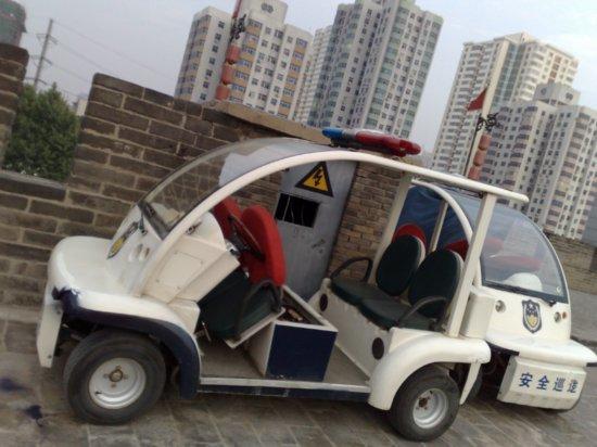 2-Xian City Wall Adventure
