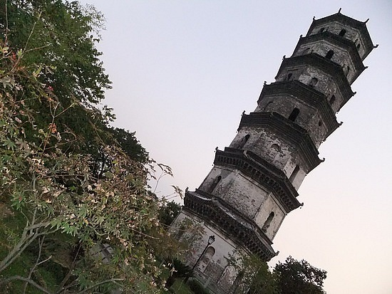 Shangrao Twin Pagoda Park