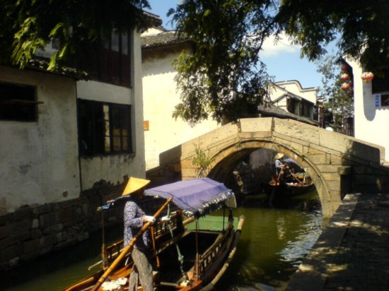 Zhouzhuang Water Village 5