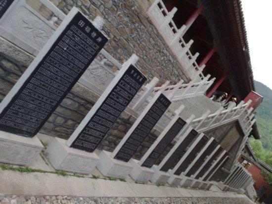 41-Wutai Shan Temple Adventure