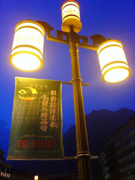 How Beautiful Is Kangding (20)