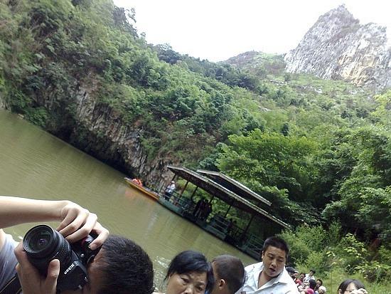 Longgong Caves Adventure
