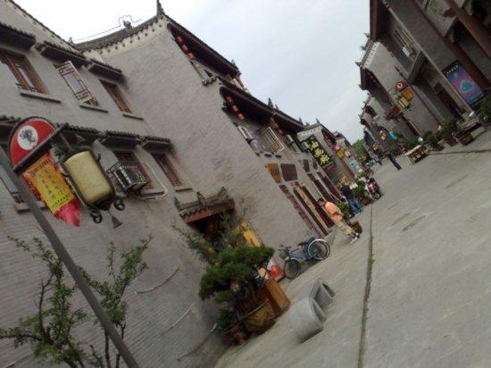9-Xian Arts Corner Adventure