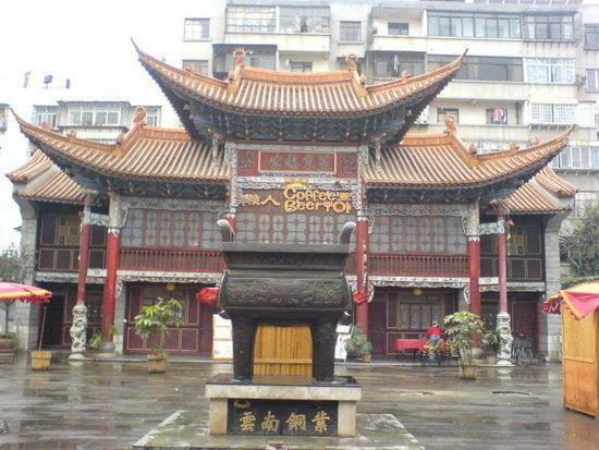 Kunming Xmas Weekend (13)
