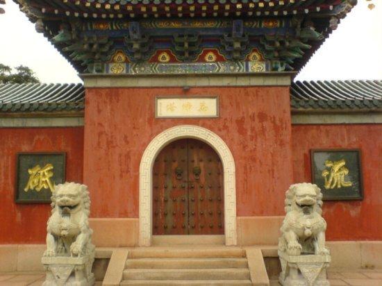 Zhenjiang - Jiao Shan