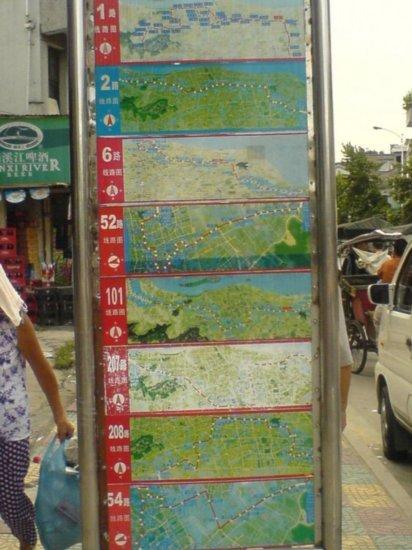 Wenzhou City 4