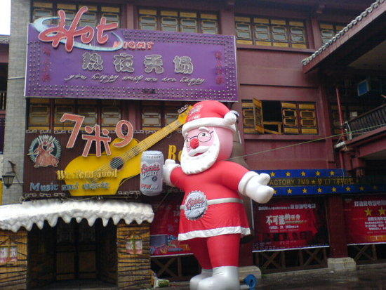 Kunming Xmas Weekend (8)